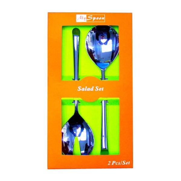 2-Piece Salad Serving Set | KEJ-323A
