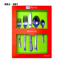 Cutlery Flatware Set | Pine | KEJ-681